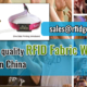 How-to-find-quality-RFID-Fabric-Wristband-suppliers-in-China-Rfid-General