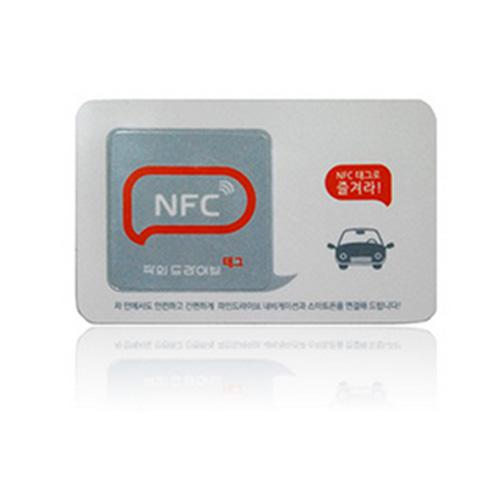 NFC Anti-metal Sticker Tag Suppliers China - RFID GENERAL