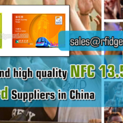 Where-to-find-high-quality-NFC-13.56-mhz-RFID-Card-Suppliers-in-China--RFIG-General